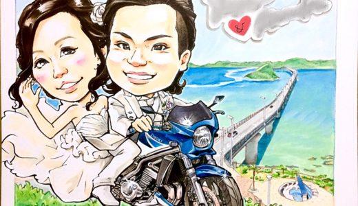 角島大橋の風景広がるバイクに乗った似顔絵ウェルカムボード