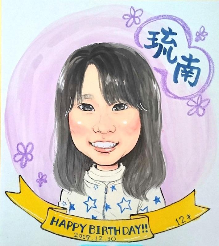 chiakiの誕生日プレゼント似顔絵