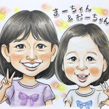姉妹の似顔絵