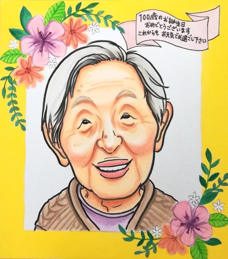 おばあちゃんの似顔絵
